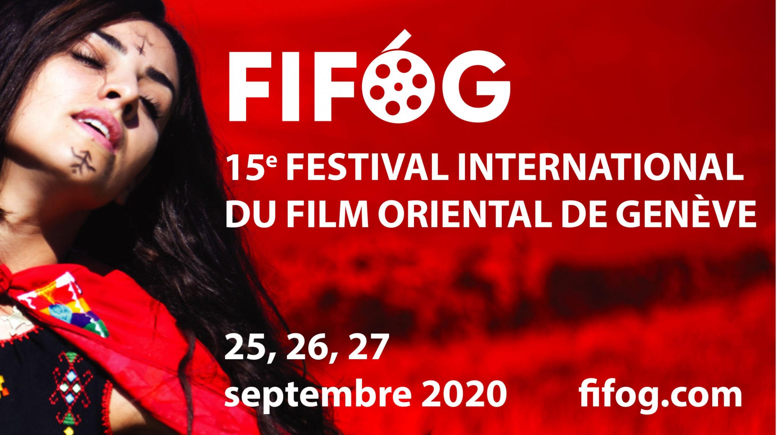 Soirée de soutien au festival du film oriental de Genève (FIFOG)