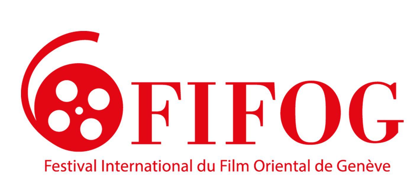 """""""Une saison en France"""" collaboration avec le FIFOG"""