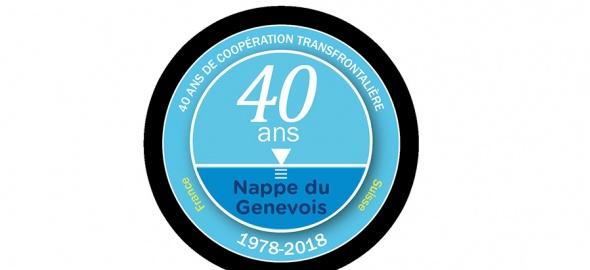 logo coopération transfrontalière