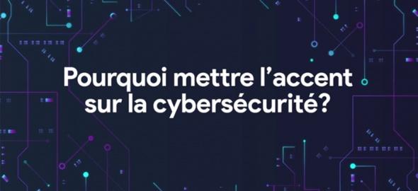 Accent cybersécurité