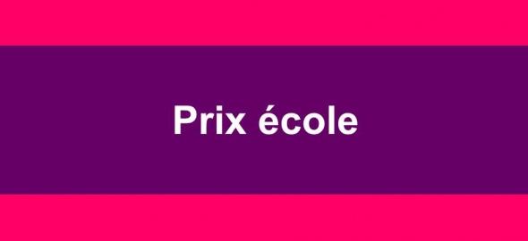 Prix école 2017