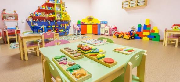 crèche jouets focus 21