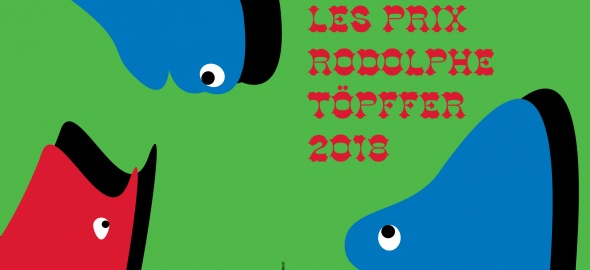 Les Prix Rodolphe Töpffer