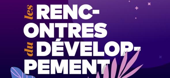 Rencontres du développement