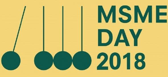 MSME day