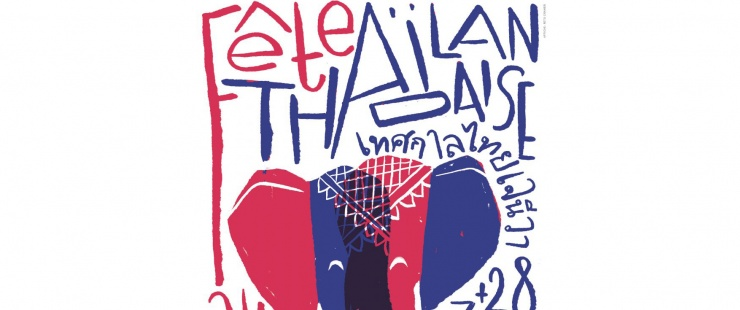 Fête thaïlandaise
