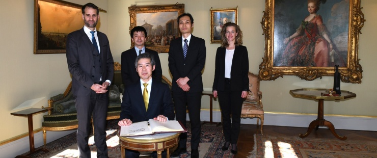 Visite de courtoisie de S.E. Monsieur l'Ambassadeur Ken OKANIWA, Représentant permanent adjoint du Japon auprès de l'ONU à Genèv