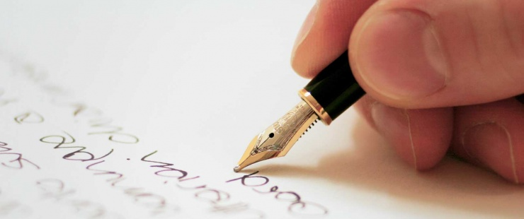 bourse d'aide à l'écriture