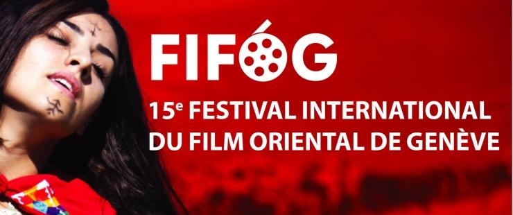 affiche festival film oriental