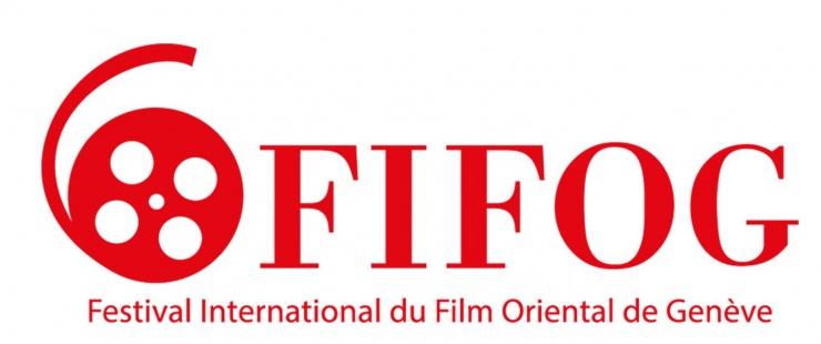 Logo FIFOG