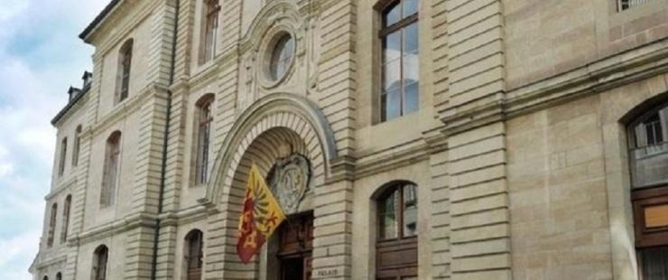 Image Palais de justice