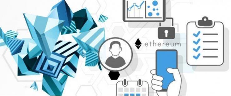 Illustration de la blockchain
